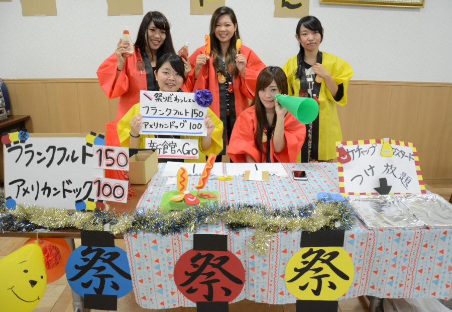 なでしこ祭(学園祭 9月)