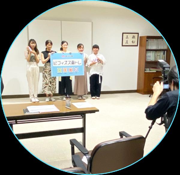 """森永乳業株式会社コラボイベント """"ビフィズス菌トレ""""レポート公開!"""